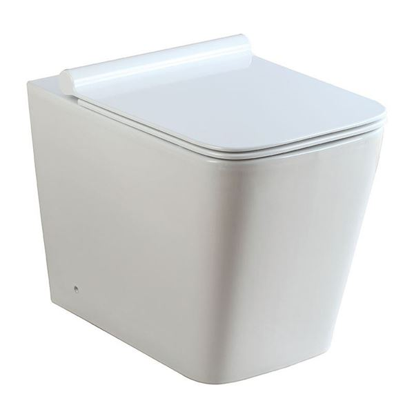 Picture of Bijiou Opale back to wall square toilet pan